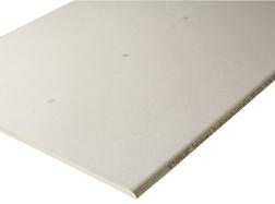 Плита гипсовая рентгенозащитная KNAUF Safeboard (экв. 0,6мм Рв)